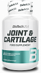 BioTechUSA Joint & Cartilage