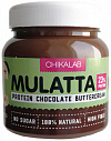 Chikalab Mulatta Protein Chocolate Buttercream