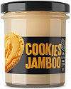 Mr.Djemius Zero Cookies Jamboo