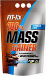 Fit Rx 100% Mass Gainer