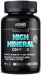 VP Laboratory High Mineral Complex