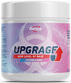 Geneticlab Nutrition Upgrage