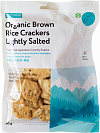 UFeelGood Organic Brown Rice Crackers Lightly Salted
